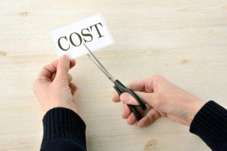 契約費用を見直して節約